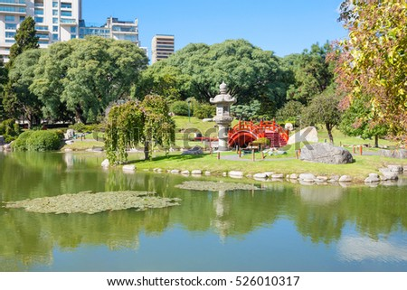 Buenos Aires Japanese Gardens Jardin Japones Stock Photo (Royalty ...