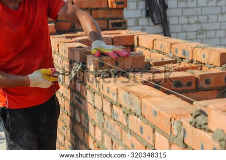 The Builder - stock photo