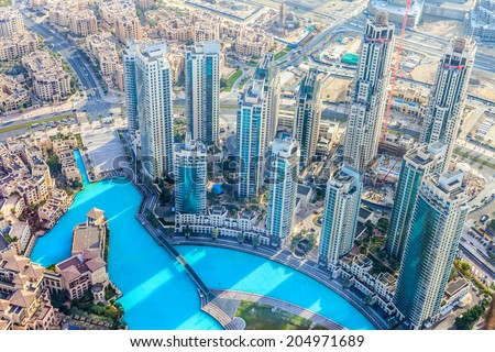 The Building In The Emirate Of Dubai - stock photo