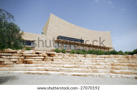 The building of the Institute Ben Gurion, Israel - stock photo