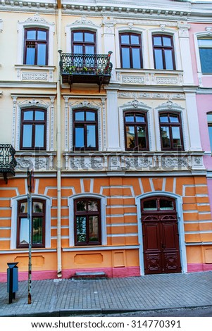The building on street Castle, 13, Grodno, Belarus. - stock photo
