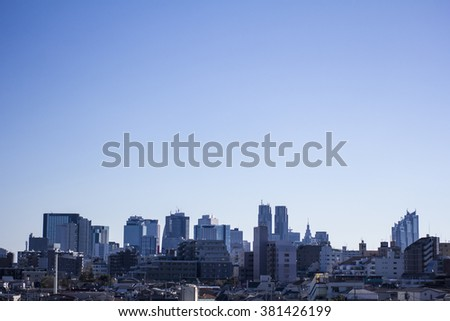 The Buildings at Shinjuku