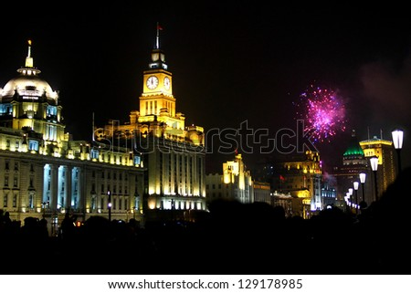 The Bund Firework