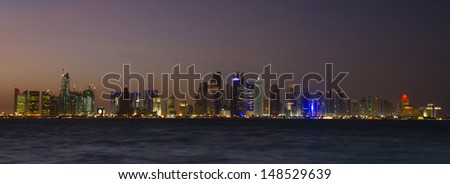 The business  center of Doha, Qatar - stock photo