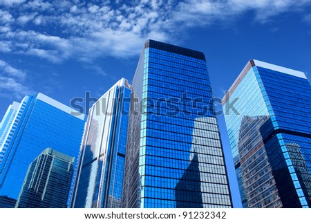 the business center of Hong Kong - stock photo