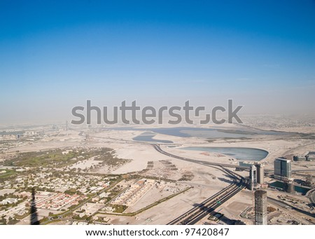 The business district of Dubai