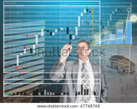 The businessman studies a structure of the diagramme of capital investments in financial business - stock photo