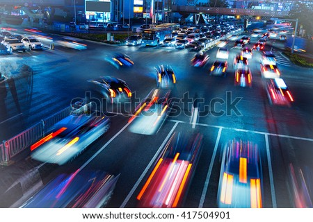 The busy traffic in the city - stock photo