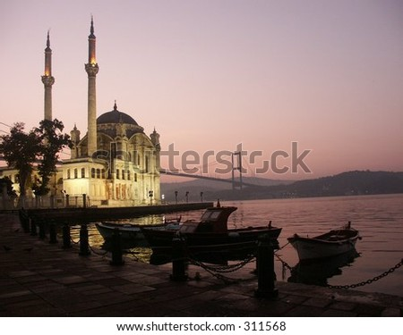 The Buyuk Mecidiye Mosque - stock photo