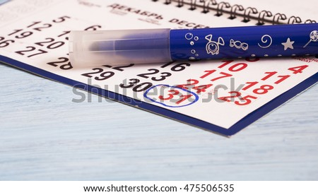 The calendar is on the table. The number 31 - stock photo