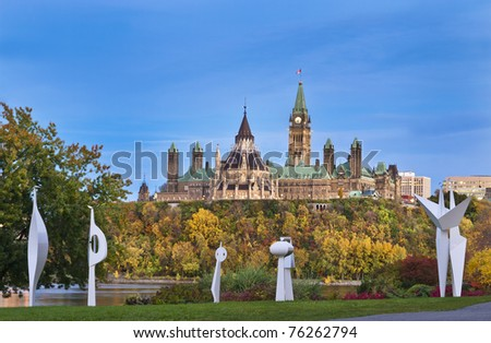 The Canadian Parliament Centre Block and Library seen from the Civilization Museum - stock photo