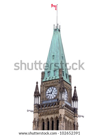 The Canadian Parliament Centre Block Isolated on White - stock photo