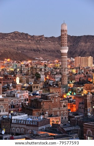 The capital of Yemen. View on the old city from roof - stock photo
