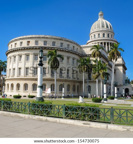The Capitol, a colossal building in Havana, Cuba - stock photo
