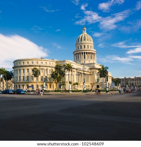 The Capitol building in Havana and its adjacent streets including the Great Theater in the background - stock photo