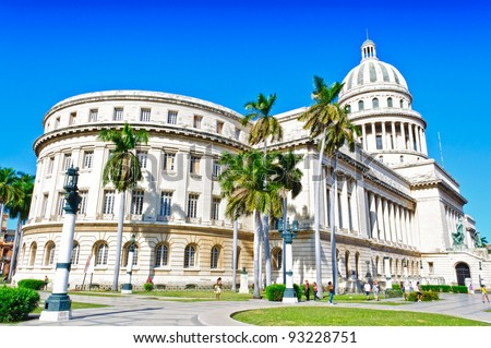 The Capitol in Havana, Cuba on a beautiful cloudless day - stock photo