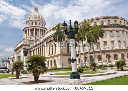 The Capitol of Havana in a beautiful summer day - stock photo