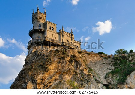 The castle on the rock. Against the sky - stock photo