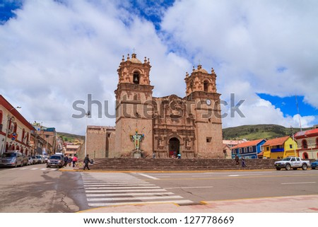 The Cathedral Basi�lica San Carlos Borromeo or Puno Cathedral is a Andean Baroque cathedral in the city of Puno in south-eastern Peru. - stock photo