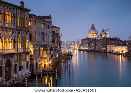 The Cathedral in Venice, Italy - stock photo