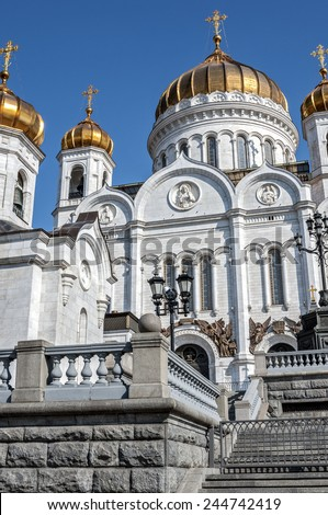 The Cathedral of Christ the Savior in Moscow - Cathedral of the Russian Orthodox Church, not far from the Kremlin on the left Bank of the Moscow river. - stock photo