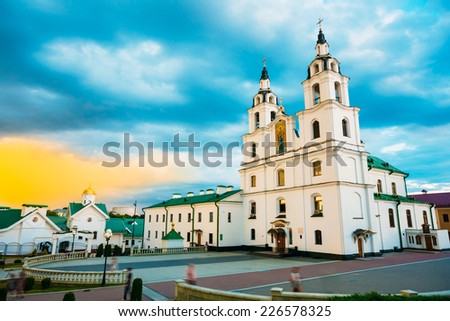 The Cathedral Of Holy Spirit In Minsk - The Famous Main Orthodox Church Of Belarus And Symbol Of Capital - Minsk - stock photo