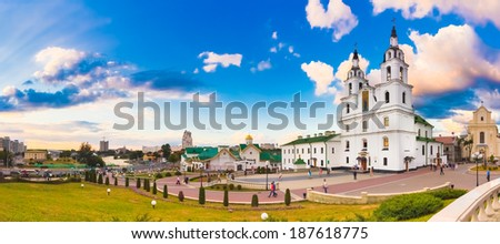 The cathedral of Holy Spirit in Minsk - the main Orthodox church of Belarus (Minsk) - stock photo