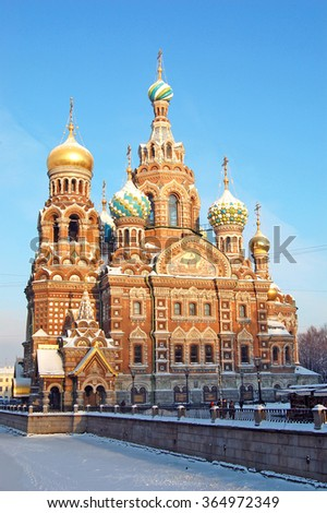 The Cathedral of Our Savior on the Spilt Blood - stock photo