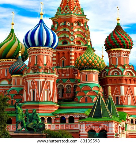 The Cathedral of Saint Basil the Blessed - stock photo
