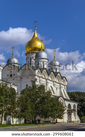The Cathedral of the Archangel is a Russian Orthodox church dedicated to the Archangel Michael. It is located in Cathedral Square of the Moscow Kremlin - stock photo