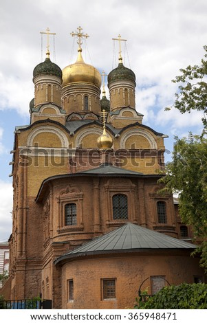 The Cathedral of the Sign icon of Mother of God of the former Znamensky monastery (1679-1684) on Varvarka street, Moscow.