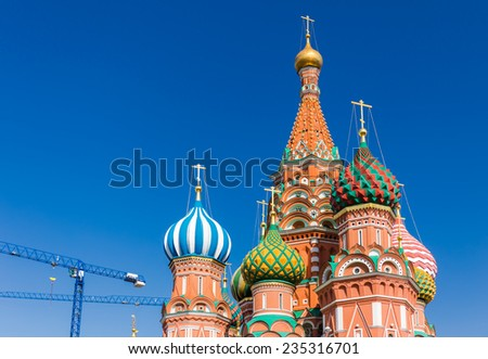The Cathedral of Vasily the Blessed, commonly known as Saint Basil's Cathedral, is a former church in Red Square in Moscow, Russia.