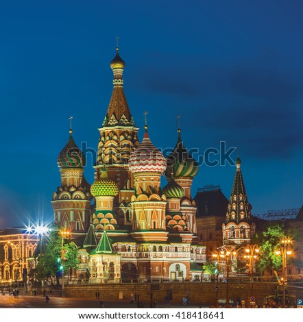The Cathedral of Vasily the Blessed (Saint Basil's Cathedral). Moscow, Russia - stock photo