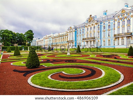 The Catherine Palace in Tsarskoye Selo, St. Petersburg, Russia