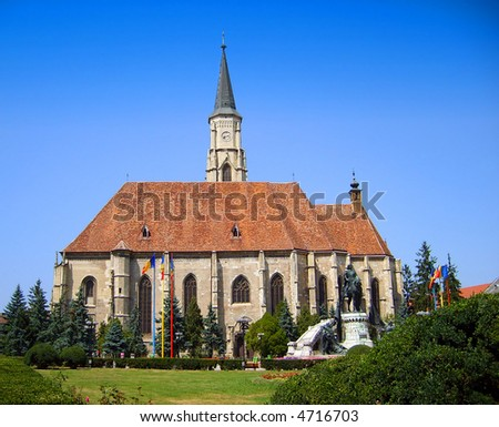 The Catholic cathedral from Cluj