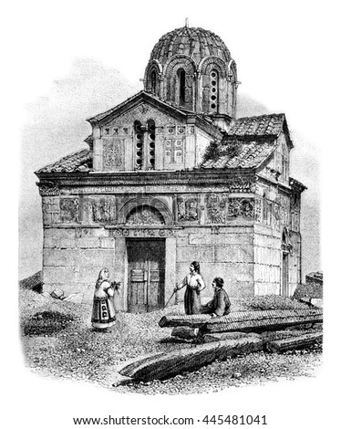 The Catholicon, in Athens, vintage engraved illustration. Magasin Pittoresque 1861. - stock photo