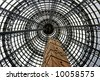 The ceiling of a Melbourne shopping centre, Australia - stock photo