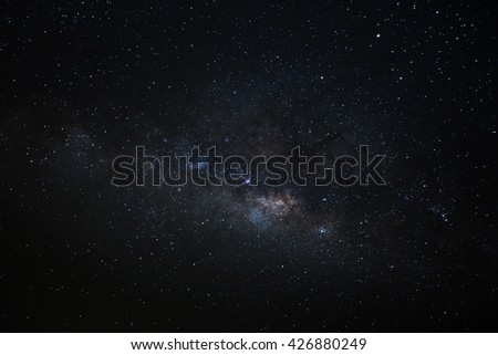 The center of the milky way galaxy, Long exposure photograph - stock photo