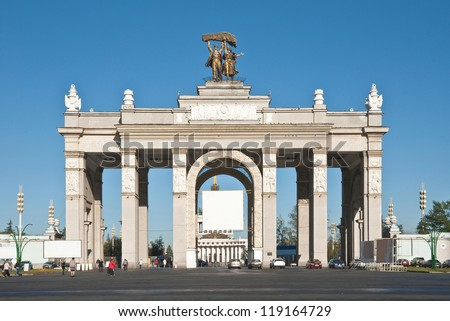 The central gate to the All-union Exhibition center, Moscow, Russia - stock photo