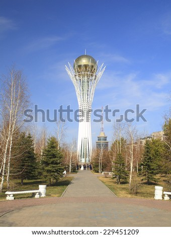 The central part of Astana, capital of Kazakhstan  - stock photo