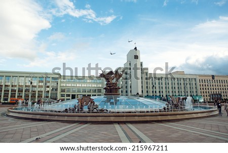 The Central square in Minsk. Belarus - stock photo