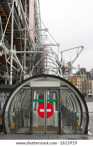 The Centre Pompidou Industrial structure (museum) in Paris, France. Gloomy Winter Day - stock photo