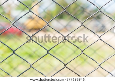 The chain link fence - stock photo