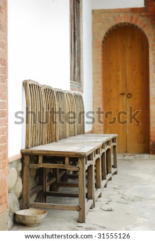 the chair - stock photo