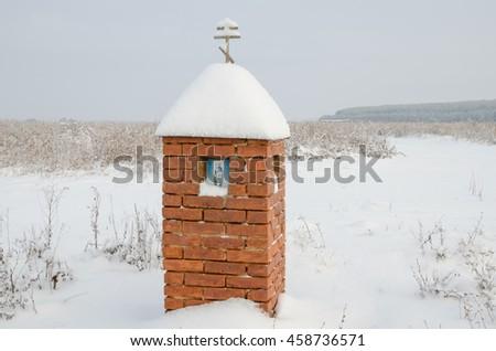 The chapel is located on the suburb of the village of Lukovskoye. Russia, Republic of Tatarstan, Zelenodolsky area. - stock photo