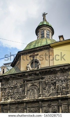 The Chapel of Boim family is a small shrine in Lviv downtown, Ukraine