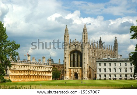 The Chapel of King's College in Cambridge, England. Built by Henry VI. - stock photo