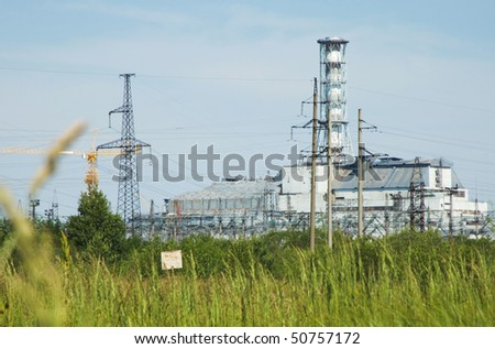 The Chernobyl nuclear power station. View from the city Pripyat.2006 - stock photo