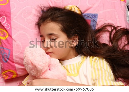 The child sleeps - stock photo