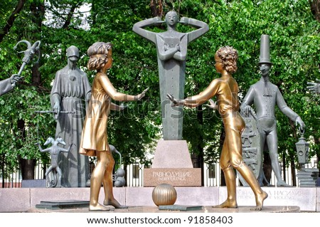 The children - victims of adult vices. Monument, Moscow - stock photo
